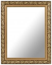 Spejl Jung Guld - Egne mål