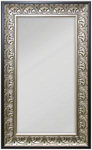 Spejl Wismar Sølv