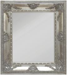 Spejl Palermo Sølv